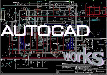 Go Inside - Autocad&Rhino projects